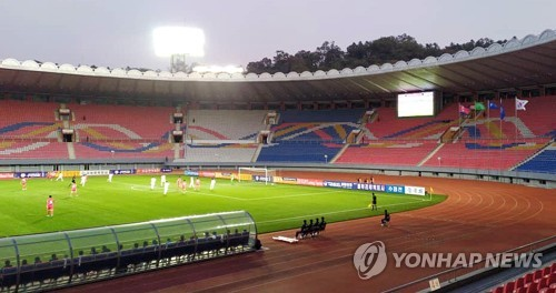 (LEAD) S. Korea held scoreless by N. Korea in chippy World Cup qualifier in Pyongyang
