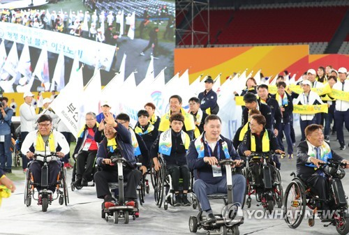 National Sports Festival for the Disabled
