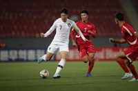 (2nd LD) S. Korea held scoreless by N. Korea in chippy World Cup qualifier in Pyongyang