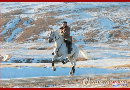 (LEAD) N. Korean leader rides horse to Mount Paekdu, slams U.S. sanctions