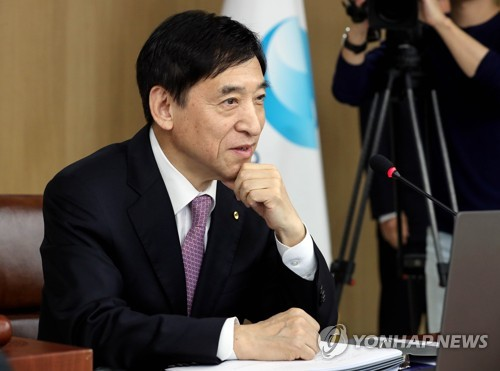 BOK Gov. Lee to attend G20 meeting of top financial officials