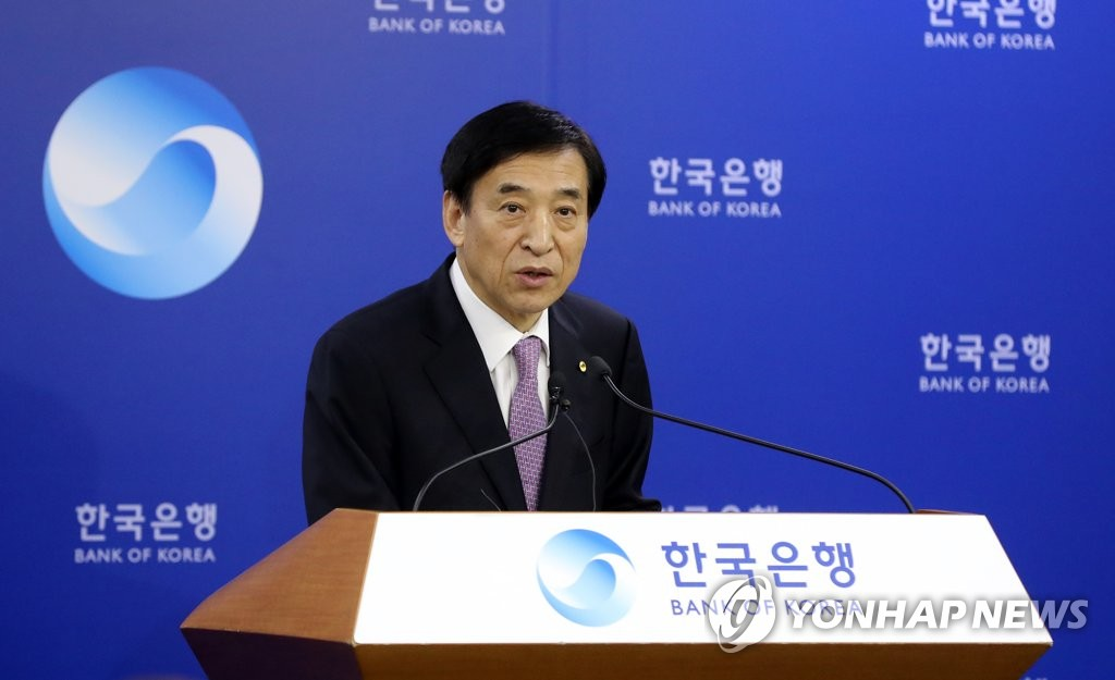 In the photo, taken Oct. 16, 2019, Bank of Korea Gov. Lee Ju-yeol is seen holding a press briefing to explain the background for the second and latest rate cut by the BOK monetary policy board that sent the base rate to the matching all-time low of 1.25 percent. (Yonhap)