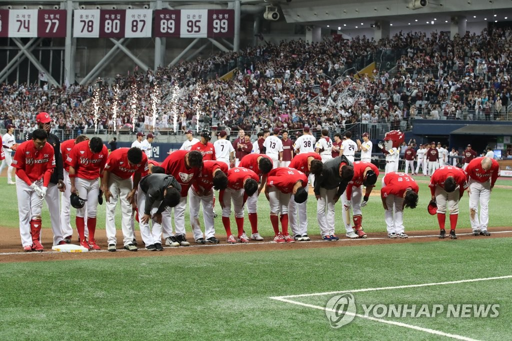Members of the SK Wyverns take a bow before a section of their fans at Gocheok Sky Dome in Seoul on Oct. 17, 2019, after getting eliminated by the Kiwoom Heroes in the second round Korea Baseball Organization playoff series following a 10-1 loss in Game 3. (Yonhap)