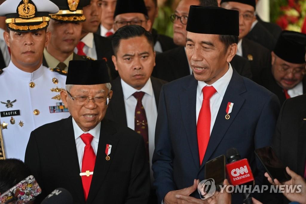 취임식 마친 인도네시아 대통령과 부통령