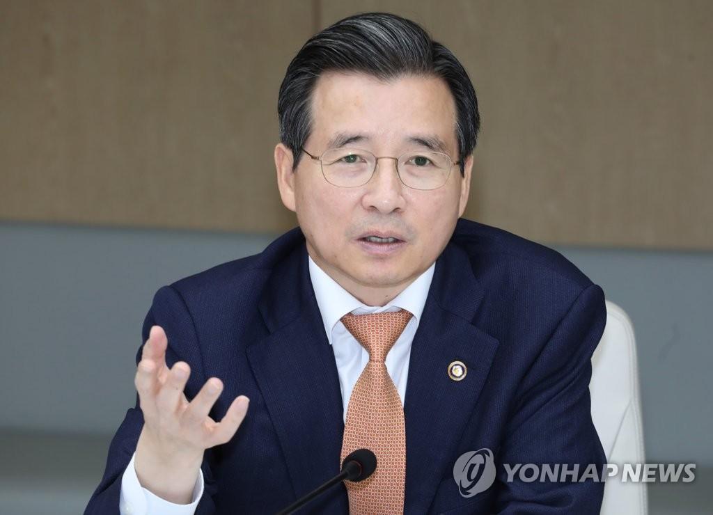 인사말 하는 김용범 기획재정부 제1차관