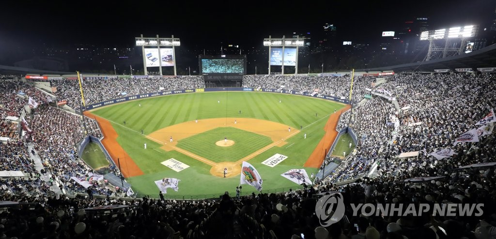 This file photo from Oct. 22, 2019, shows fans attending Game 1 of the Korean Series between the Doosan Bears and the Kiwoom Heroes at Jamsil Stadium in Seoul. (Yonhap)