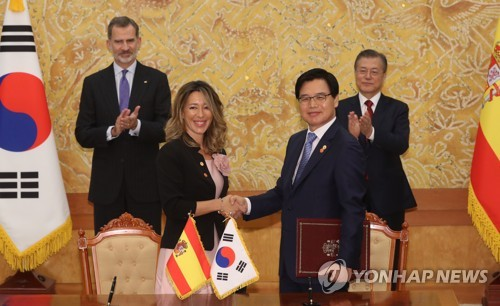 Korea-Spain tourism accord