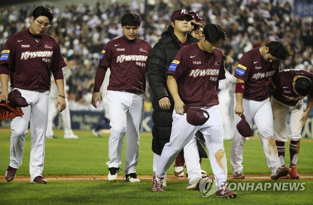KS 2연패 당한 키움의 반격 카드 '초반 다득점' | 연합뉴스