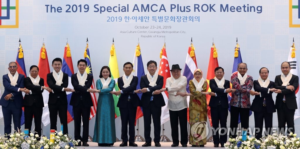 Culture ministers and officials of South Korea and the Association of Southeast Asian Nations (ASEAN) pose at a ministerial meeting in Gwangju on Oct. 24, 2019. (Yonhap)
