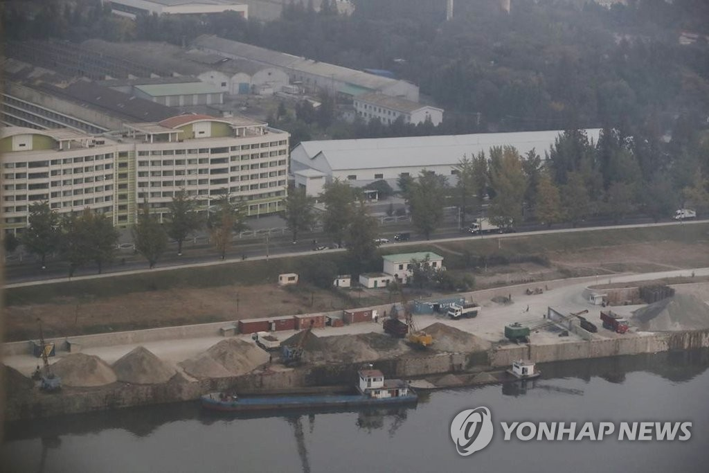 Sand collection in N. Korea
