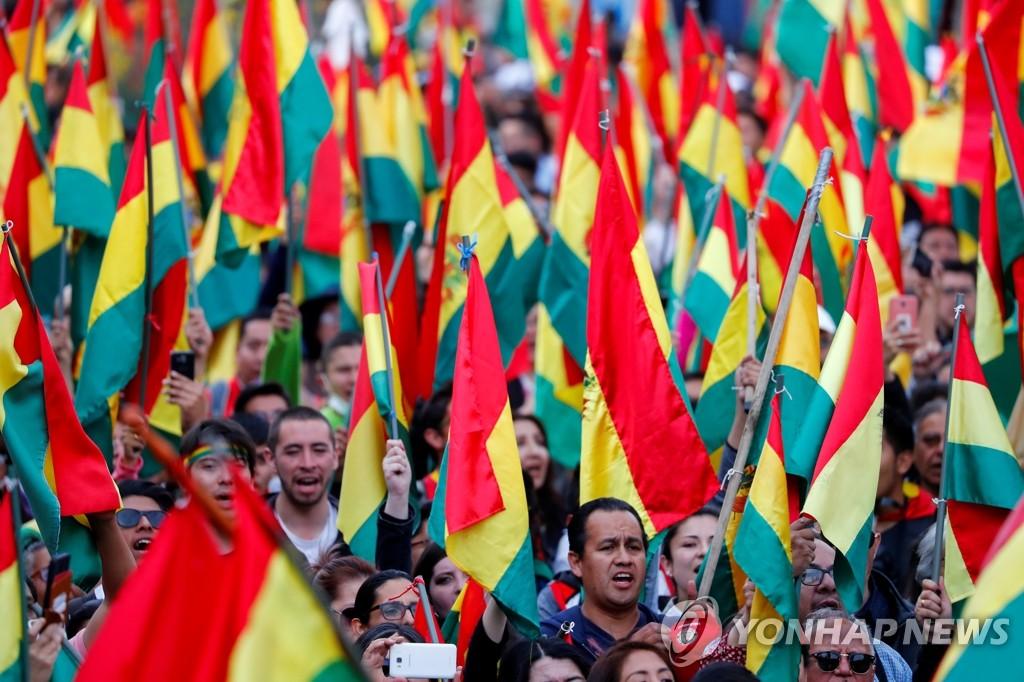 대선 결과 불복 시위하는 볼리비아 야당 지지자들