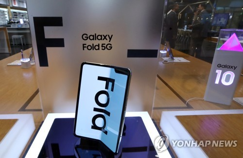 Samsung to see rebound in Q1 earnings on chip recovery: analysts