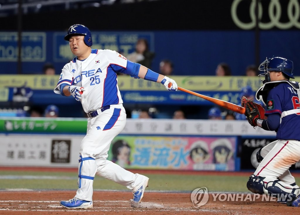 Yang Eui-ji of South Korea strikes out swinging against Chen Kuan-Yu of Chinese Taipei in the bottom of the eighth inning of the teams' Super Round game at the World Baseball Softball Confederation (WBSC) Premier12 at ZOZO Marine Stadium in Chiba, Japan, on Nov. 12, 2019. (Yonhap)