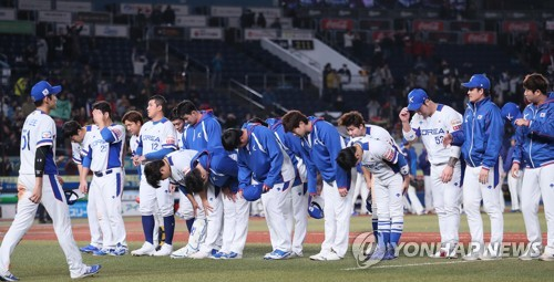 S. Korea's baseball team defeated by Chinese Taipei