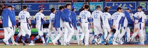 Shocking loss to Chinese Taipei