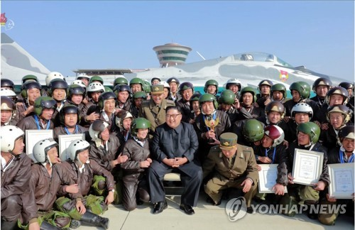 N. Korean leader at air contest