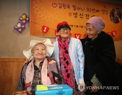 Korean, Filipino 'comfort women'