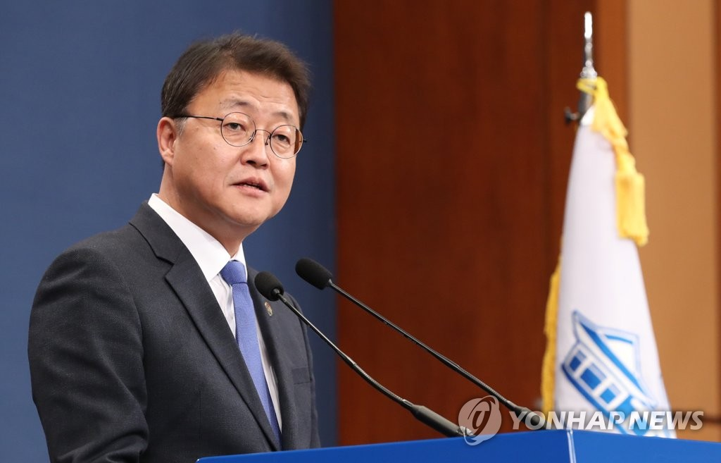 Joo Hyung-chul, an adviser to President Moon Jae-in for economic affairs, in a file photo. (Yonhap)