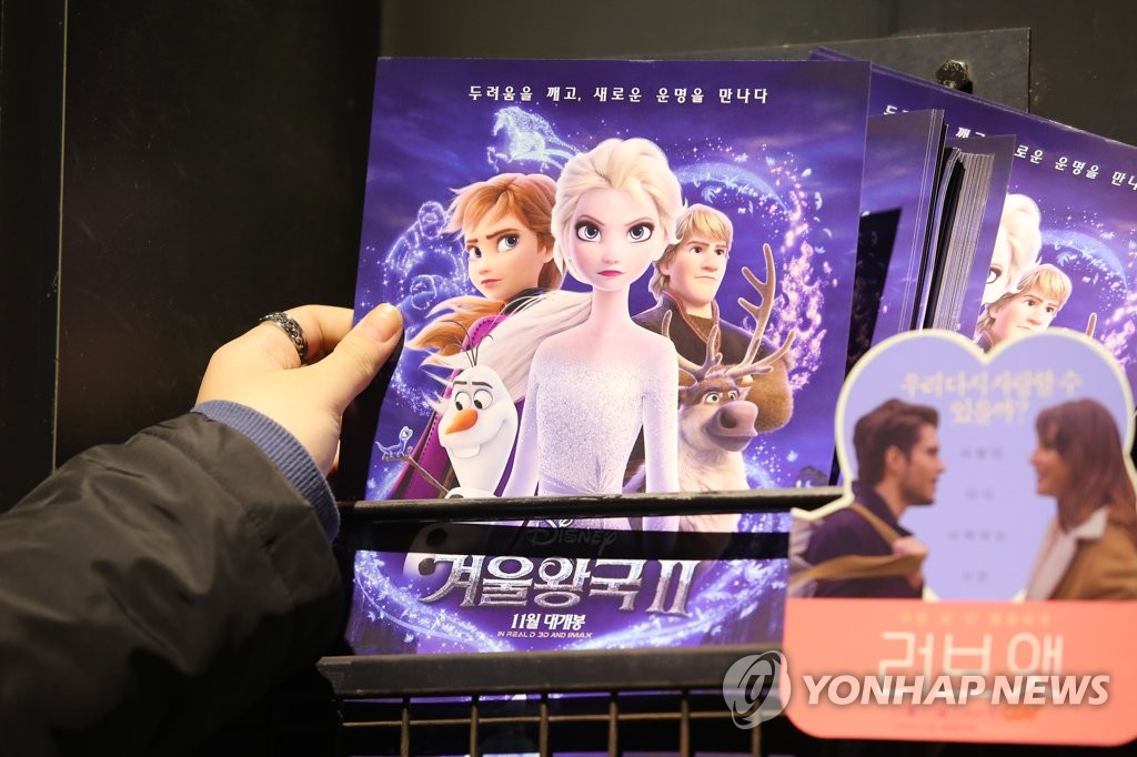 "This photo shows a South Korean moviegoer holding up a promotional leaflet of ""Frozen 2"" at a local movie theater. (Yonhap)"
