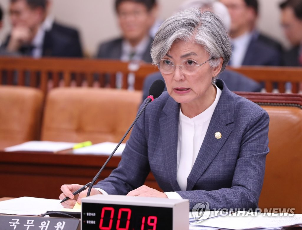 Foreign Minister Kang Kyung-wha speaks at a National Assembly session in Seoul on Nov. 21, 2019. (Yonhap)