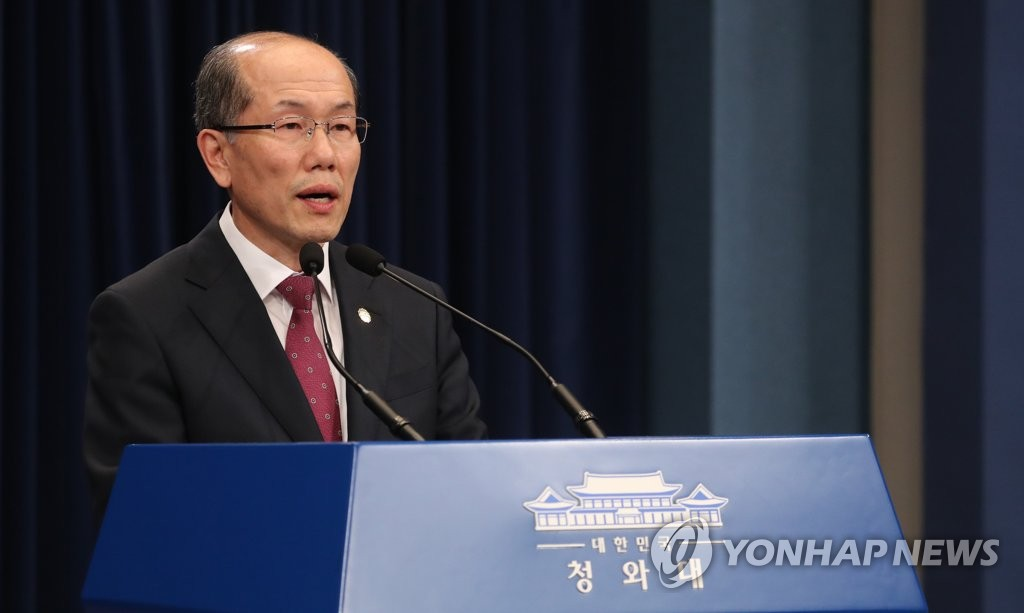 Kim You-geun, deputy director of Cheong Wa Dae's national security office, holds a press briefing on Nov. 22, 2019. (Yonhap)