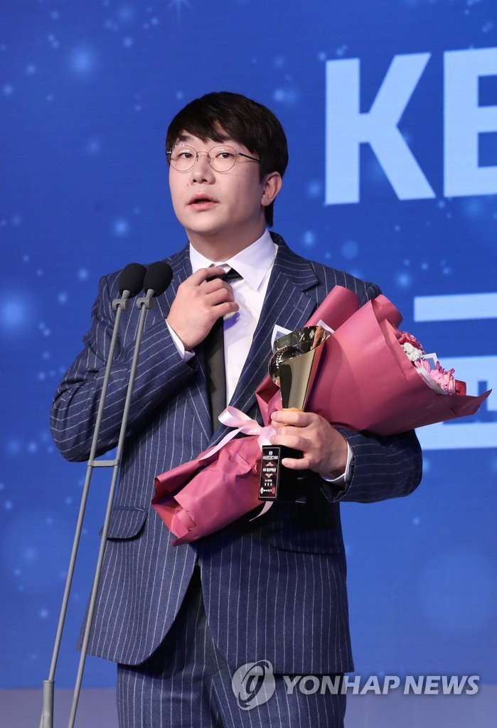 Yang Hyeon-jong of the Kia Tigers speaks on the stage after receiving the trophy for winning the ERA title in the Korea Baseball Organization during an awards ceremony in Seoul on Nov. 25, 2019. (Yonhap)