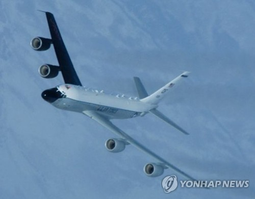 U.S. spy planes fly around Korean Peninsula