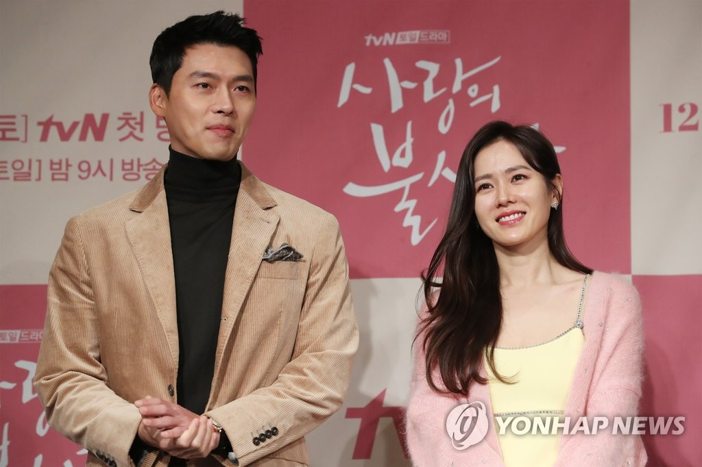 Actor Hyun Bin (L) and actress Son Ye-jin (R) pose at a press conference in Seoul on Dec. 9, 2019. (Yonhap)