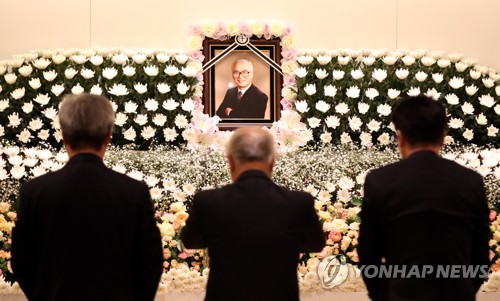 Funeral of ex-Daewoo Group head