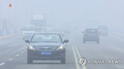 Pollution de l'air à Pyongyang