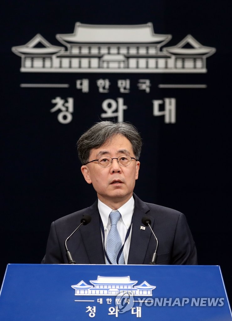 Kim Hyun-chong, deputy chief of the National Security Office, holds a press conference at the presidential office Cheong Wa Dae in Seoul on Dec. 20, 2019, about a trilateral summit that leaders of South Korea, China and Japan will hold on Dec. 24 in China's southern city of Chengdu. (Yonhap)