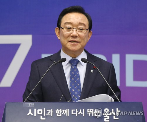 Ulsan mayor questioned in election-meddling probe