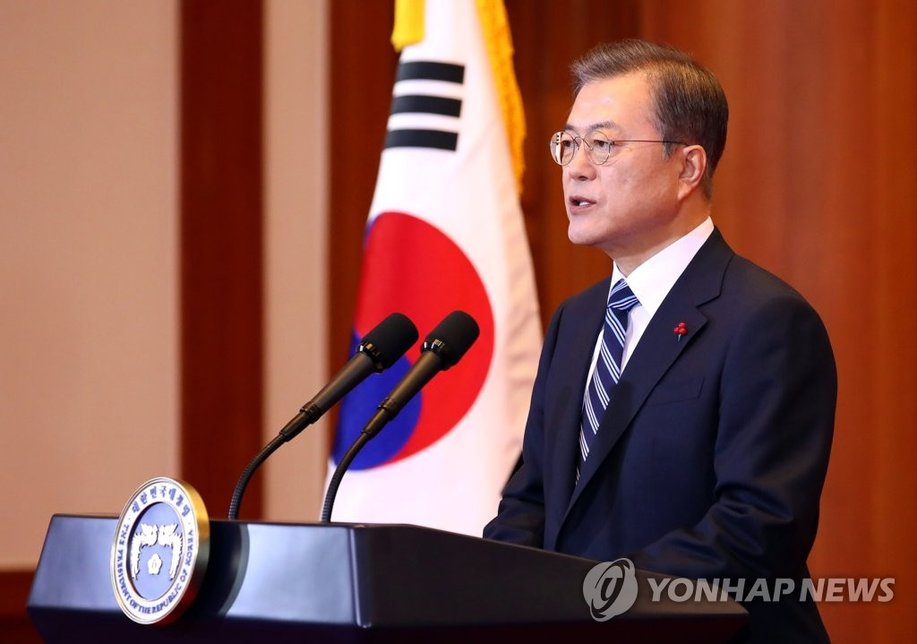 President Moon Jae-in delivers his New Year's address at Cheong Wa Dae in Seoul on Jan. 7, 2020. (Yonhap)
