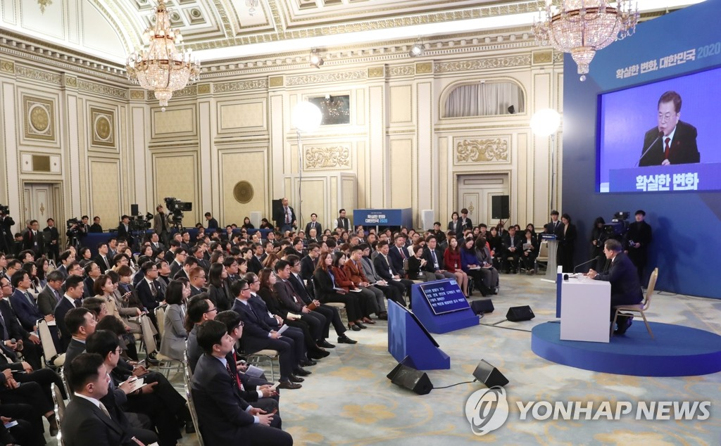 President Moon Jae-in holds his New Year's press conference at Cheong Wa Dae in Seoul on Jan. 14, 2020. (Yonhap)