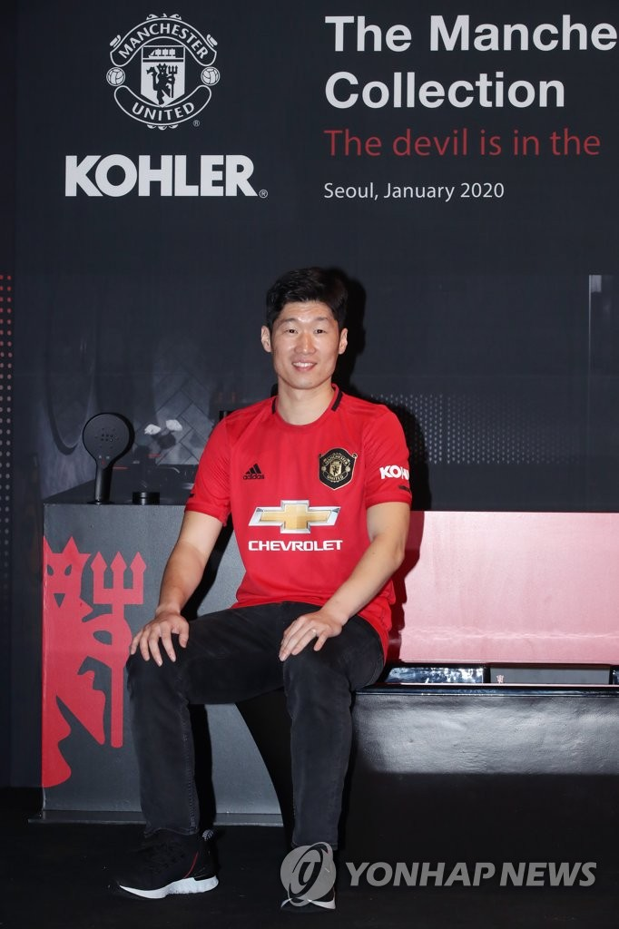 Manchester United Legend Yonhap News Agency