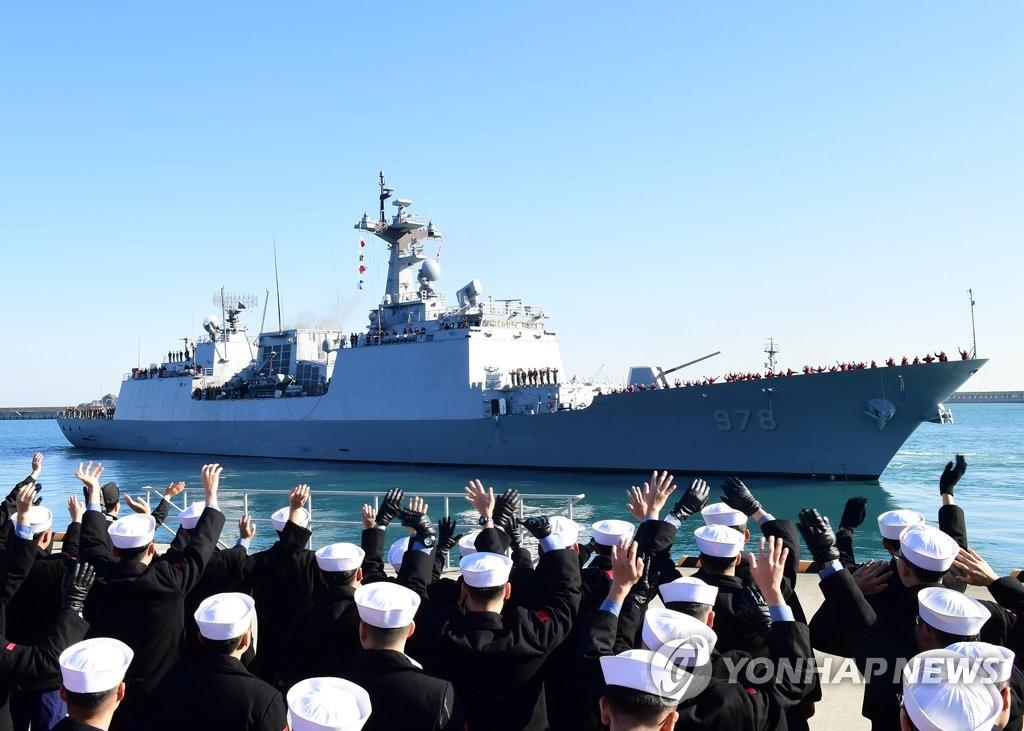 청해부대 31진 왕건함, 호르무즈해협으로 파견
