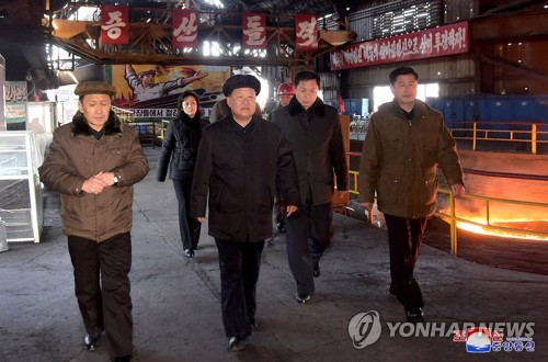 N. Korea's No. 2 man inspects steel mill