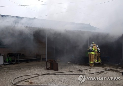House fire in southwestern S. Korea kills 3 Thai workers