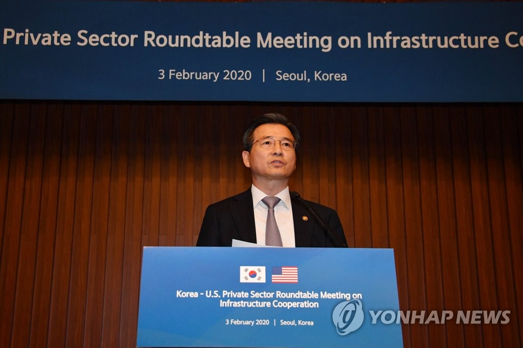 Vice Finance Minister Kim Yong-beom speaks at a meeting on infrastructure projects between South Korea and the U.S. on Feb. 3, 2020. in this photo provided by Seoul's finance ministry. (PHOTO NOT FOR SALE) (Yonhap)