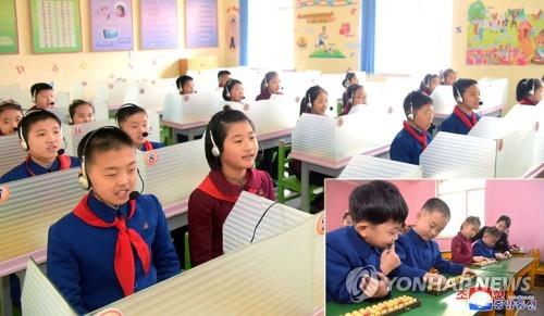 2020년 공개된 북한 소학교의 방학기간 과외 소조 활동