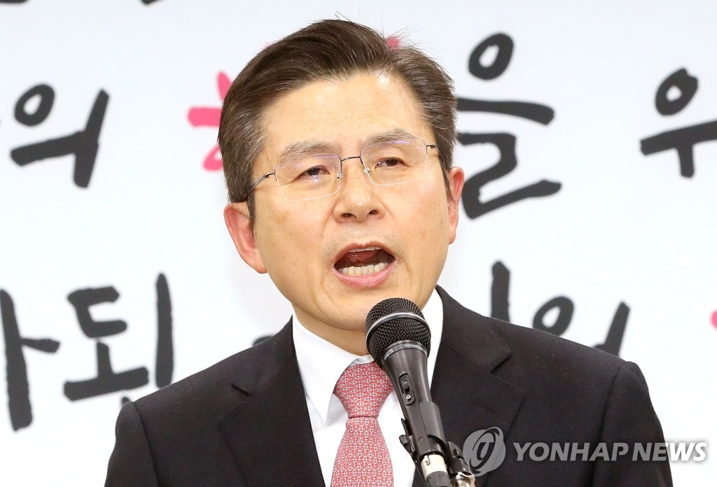 Hwang Kyo-ahn, chief of the main opposition Liberty Korea Party, announces his bid to run in the Jongno district in central Seoul in the April parliamentary elections at the National Assembly on Feb. 7, 2020. (Yonhap)