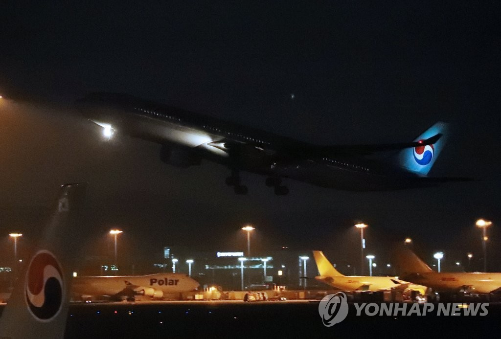 A third government-chartered plane leaves for Wuhan, China, from Incheon International Airport, west of Seoul, on Feb. 11, 2020. (Yonhap)