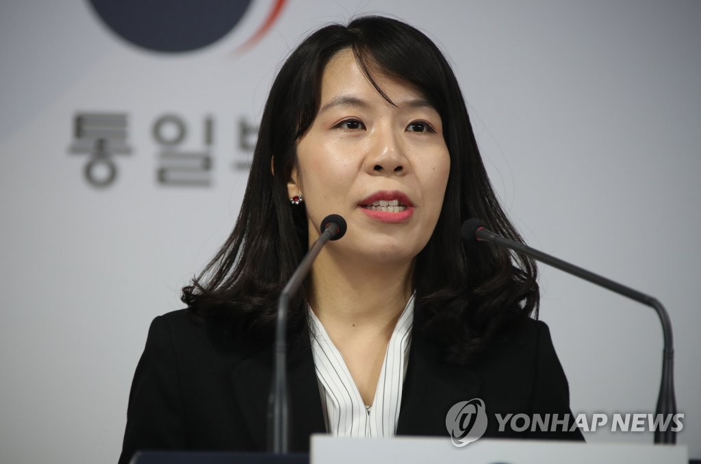 No request from N.K. for cooperation in coronavirus fight: unification ministry - 1
