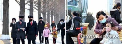 북한도 '마스크 착용' 권장…