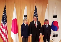 (3rd LD) S. Korea, U.S., Japan hold trilateral foreign ministers' talks in Munich