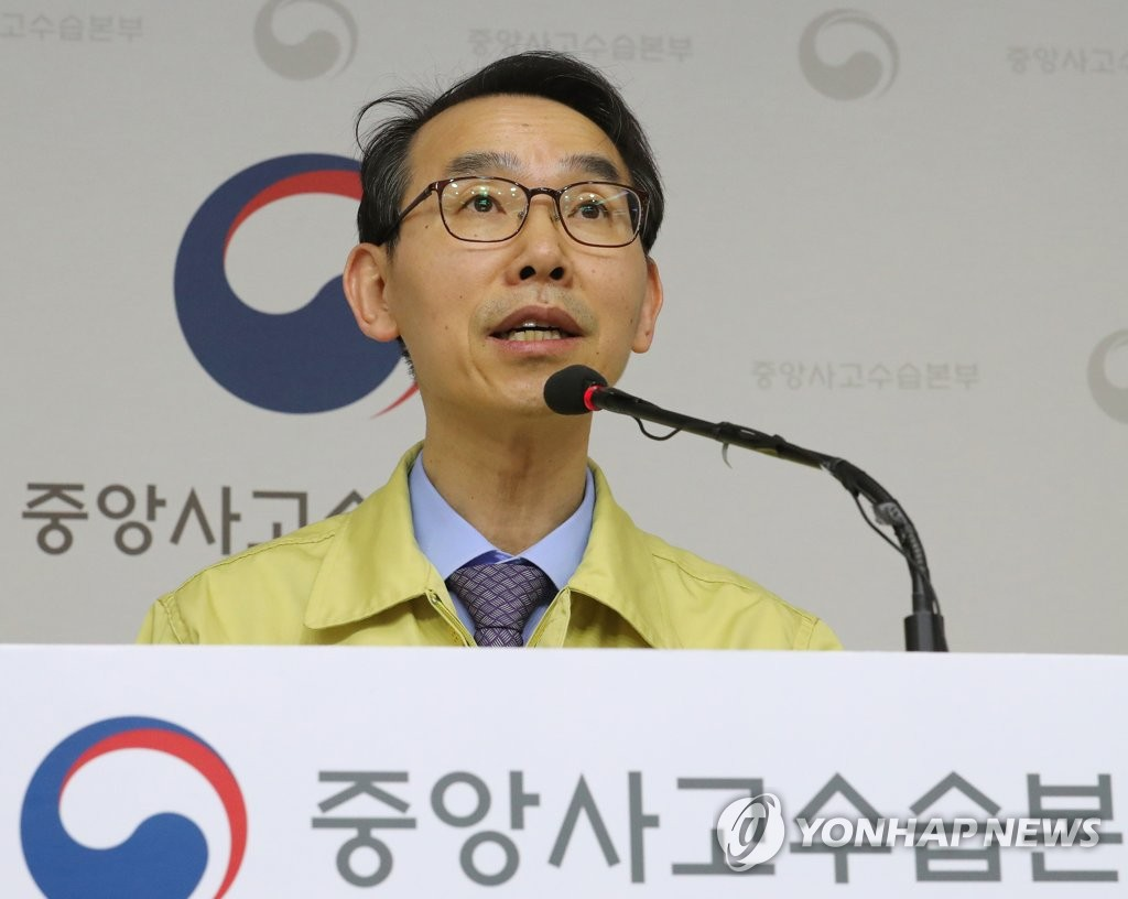 Kang Hyung-sik, head of the foreign ministry's international safety management bureau, speaks during a press briefing at the government complex in Sejong, 130 kilometers south of Seoul, on Feb. 18, 2020. (Yonhap)