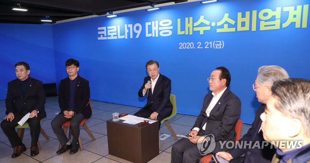 President Moon Jae-in (3rd from L) meets with a group of moderately small shop and other business owners at the Small & Medium Business Distribution Center in western Seoul on Feb. 21, 2020. (Yonhap)