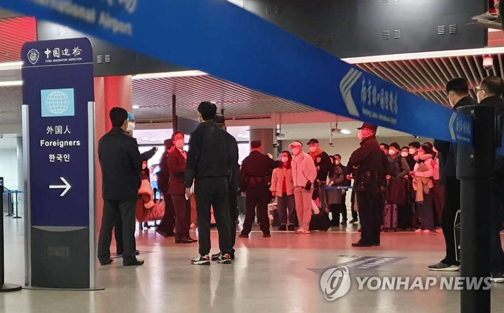 This photo, provided by a citizen, shows South Koreans waiting to go through quarantine by Chinese health authorities at Nanjin International Airport in China on Feb. 25, 2020. (PHOTO NOT FOR SALE) (Yonhap)