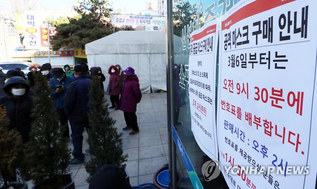Citizens wait in long lines to buy face masks to protect themselves from the new coronavirus at a Nonghyup Hanaro Mart in Gwangju, 329 kilometers southwest of Seoul, on March 6, 2020. (Yonhap)