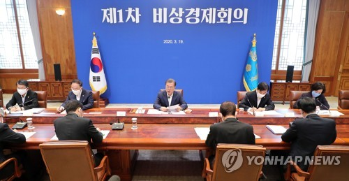 Moon to address financial market instability in 2nd emergency council session